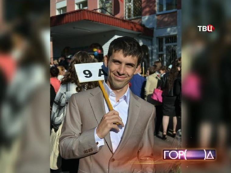 Учитель географии, 29-летний Андрей Кириллов стал жертвой стрельбы в школе в Отрадном