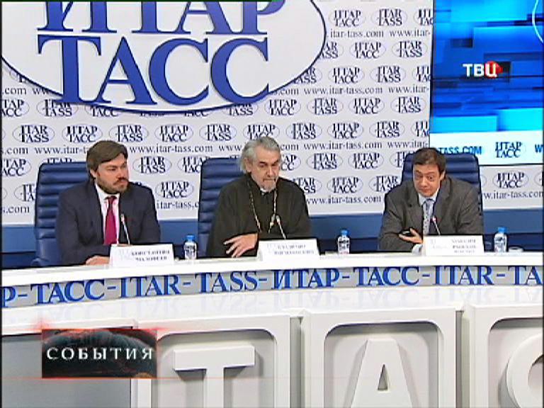 Пресс-конференции