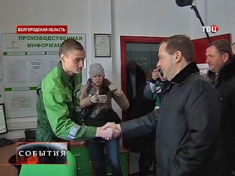 Дмитрий Медведев посети биогазовую станцию