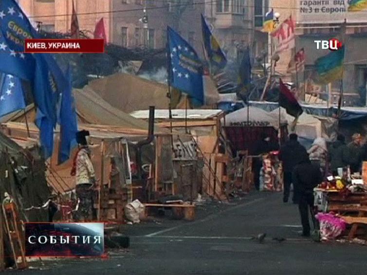 Палаточный городок оппозиции в Киеве