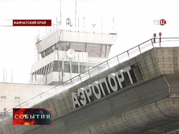 Аэропорт Камчатки
