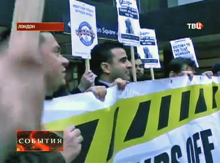 Сотрудники лондонского метрополитена объявили 48-часовую забастовку