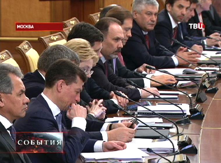 Заседания правительства