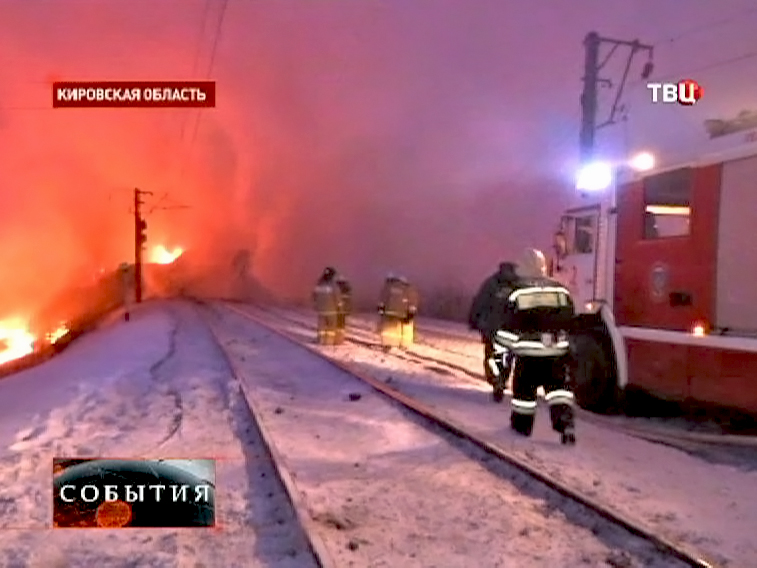 Железнодорожная катастрофа в Кирове