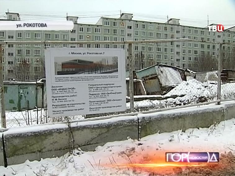 План сноса и застройки гаражного комплекса в Ясеневе