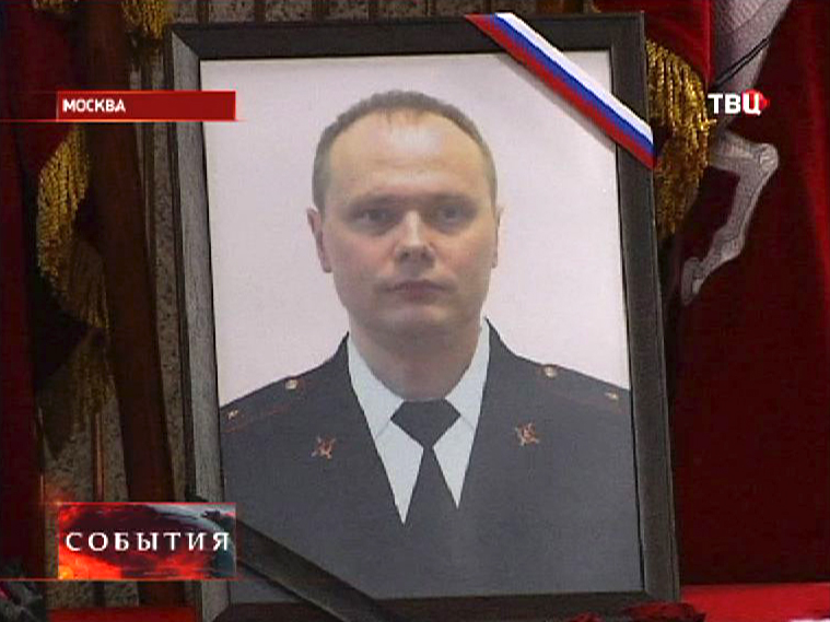 Погибший при стрельбе в школе 263 сотрудник полиции Сергей Бушуев