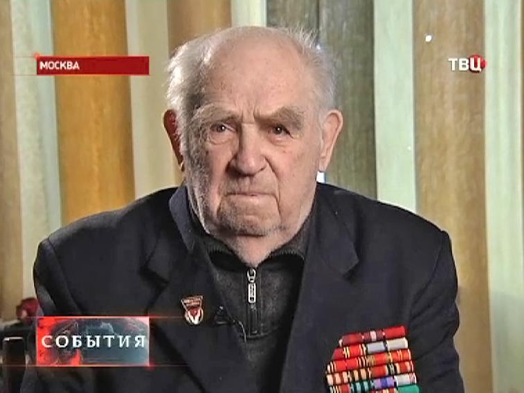 Борис Смирнов, ветеран Великой Отечественной войны