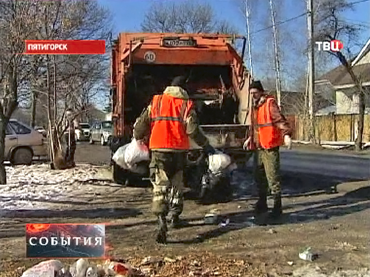 Уборка мусора в Пятигорске