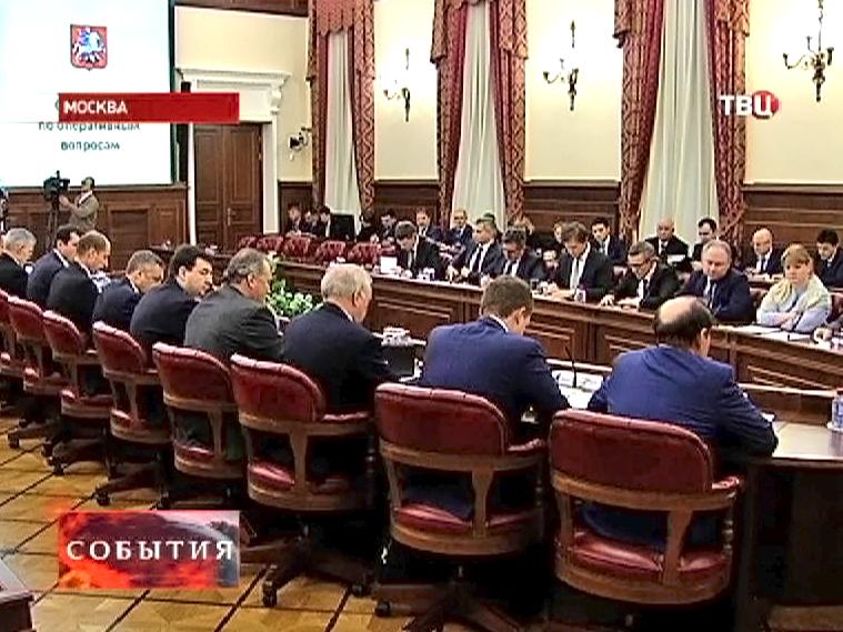 Заседание в московской мэрии