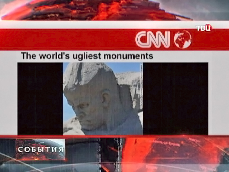 """Публикация телеканала CNN о монументе """"Мужество"""" мемориального комплекса """"Брестская крепость"""""""