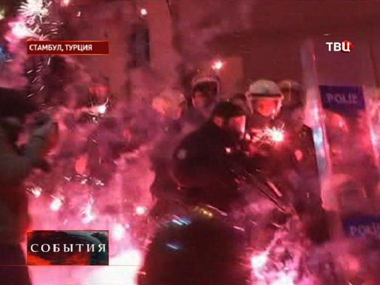 Массовые акции протеста в Стамбуле