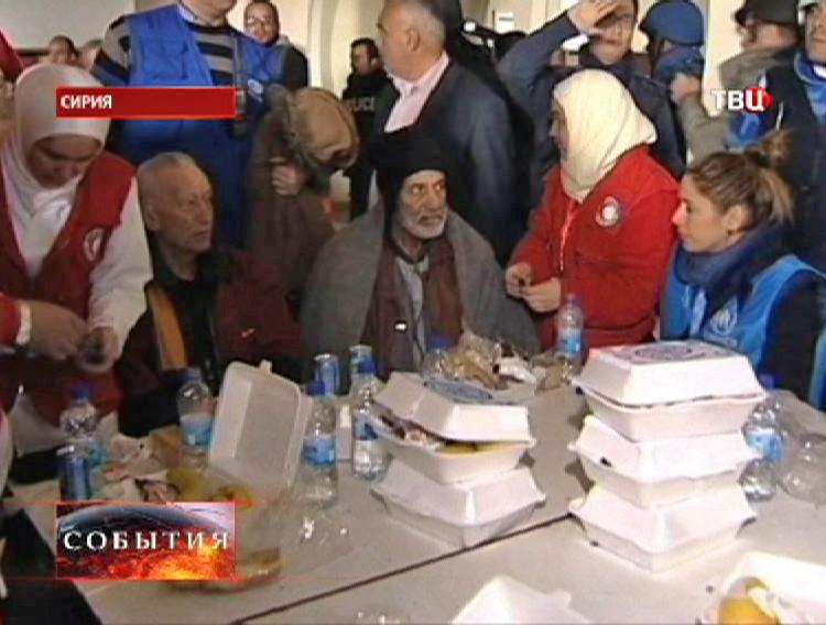 Пункт выдачи гуманитарной помощи