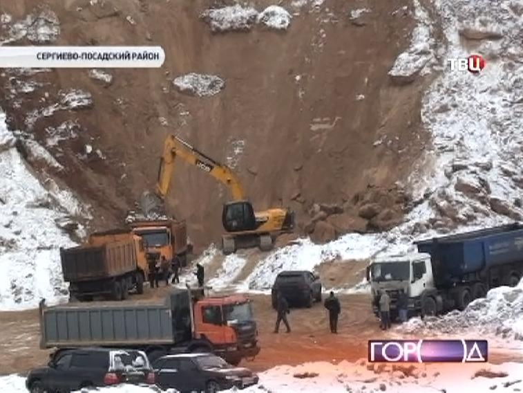 Нелегальная добыча песка в Сергиево-Посадском районе