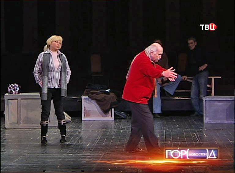Владимир Зельдин на сцене