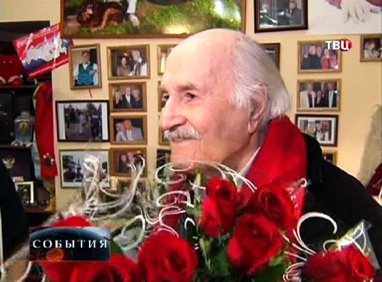 Владимир Зельдин принимает поздравления