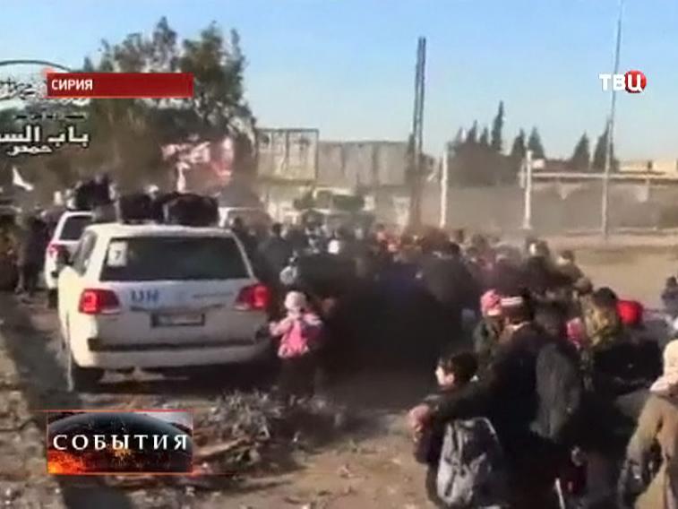 Эвакуация жителей в Сирии