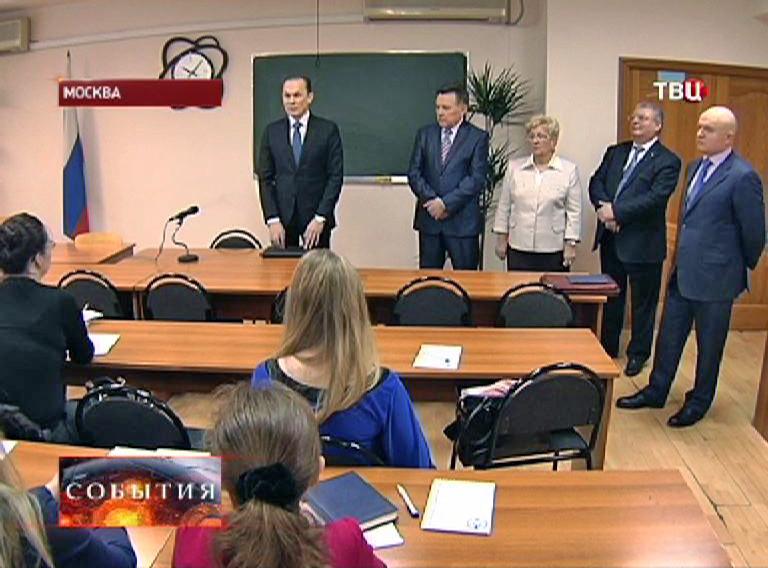 Аудитория в Российской академии правосудия
