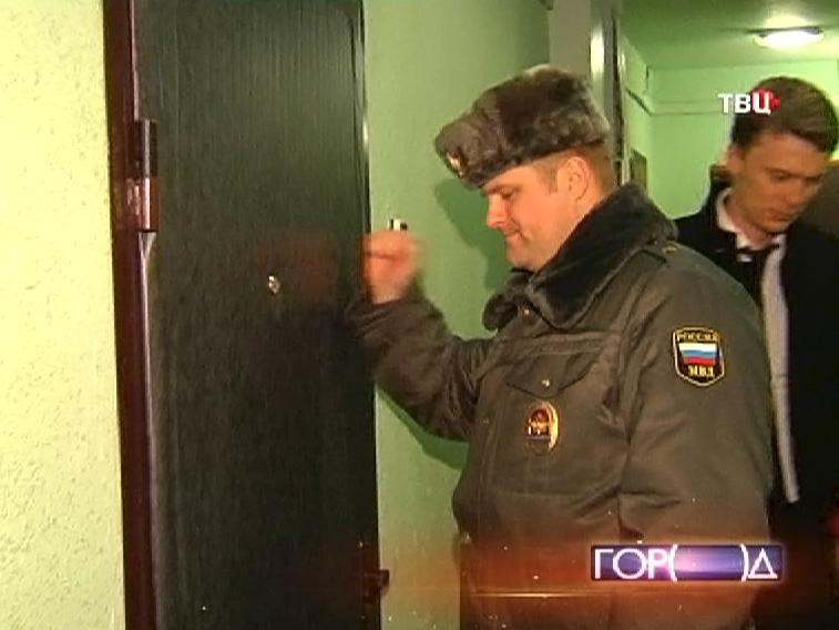 Полиция проверяет квартиры