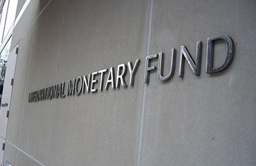 Мировой валютный фонд