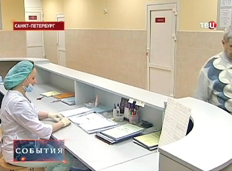 Дежурный врач в больнице