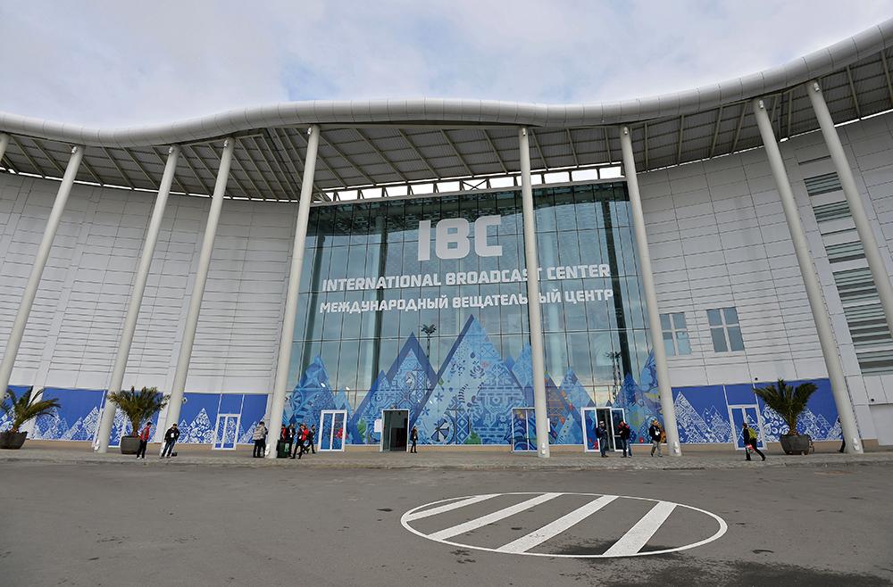 Международный вещательный центр в Олимпийском парке Сочи