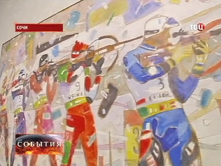 Картина Олимпийских спортсменов