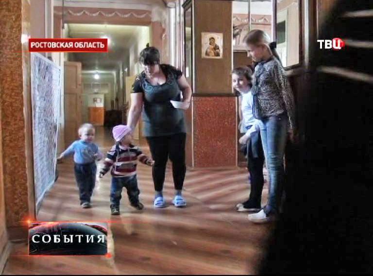 Центр помощи женщинам в Ростовской области