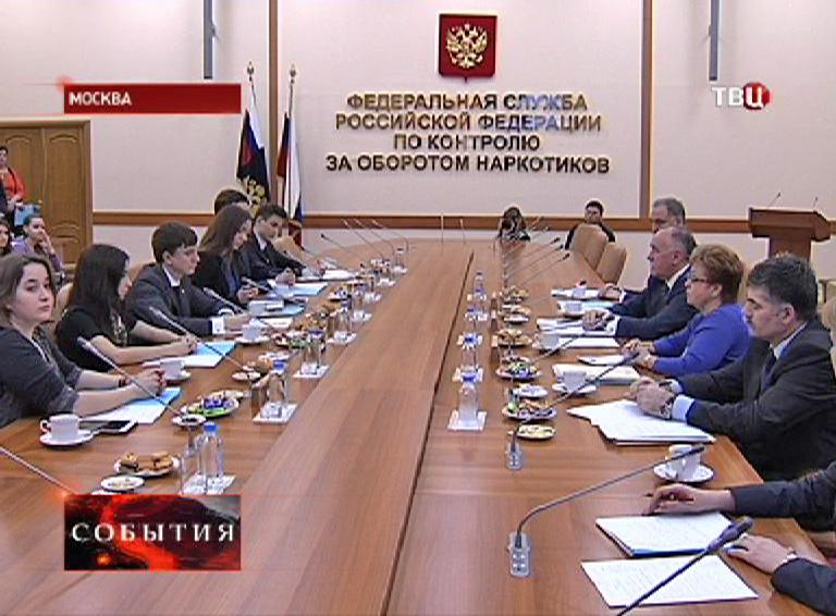 Заседание антинаркотического комитета