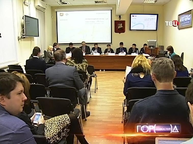 Заседание финансово-экономических специалистов