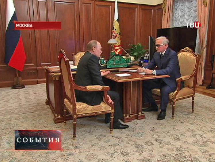 Встреча Владимира Путина с Александром Шохиным