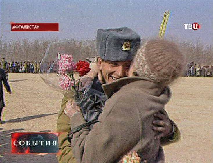 Встреча солдата