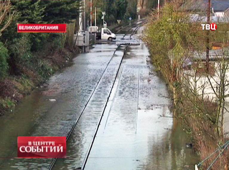 Затопленная железная дорога