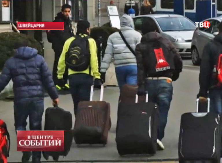 Прибывшие в Швейцарию
