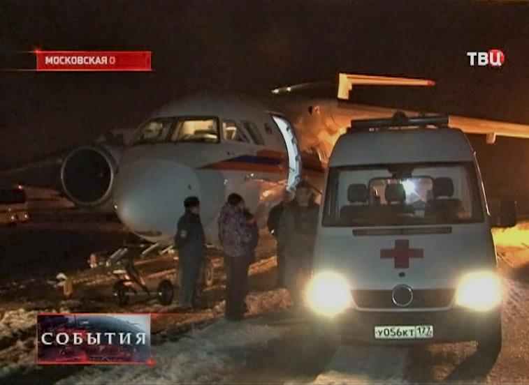 В Москву самолетом МЧС доставили тяжелобольную четырехмесячную девочку
