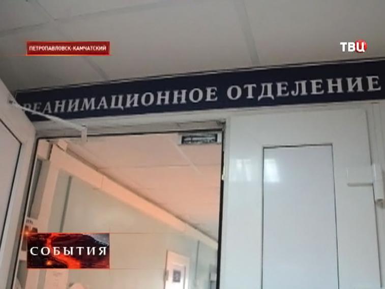 Областная клиническая больница 2 урология