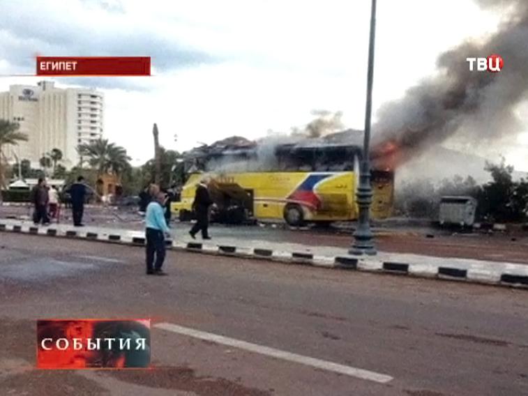 Взрыв туристического автобуса в Египте