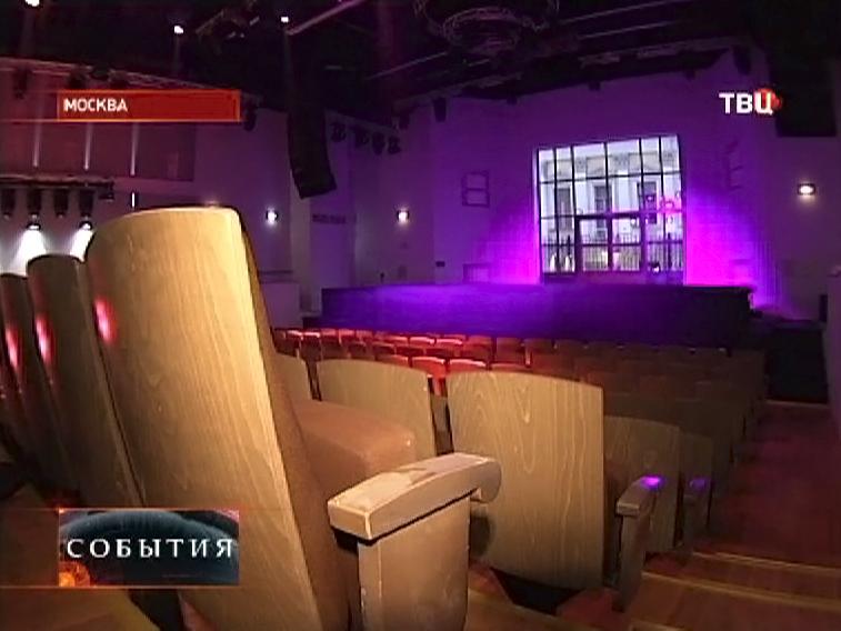 Реконструированное здание Театральный центр под руководством Градского