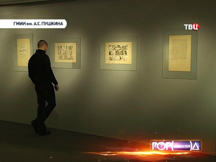 Выставка сюрреалистов в Музее Пушкина