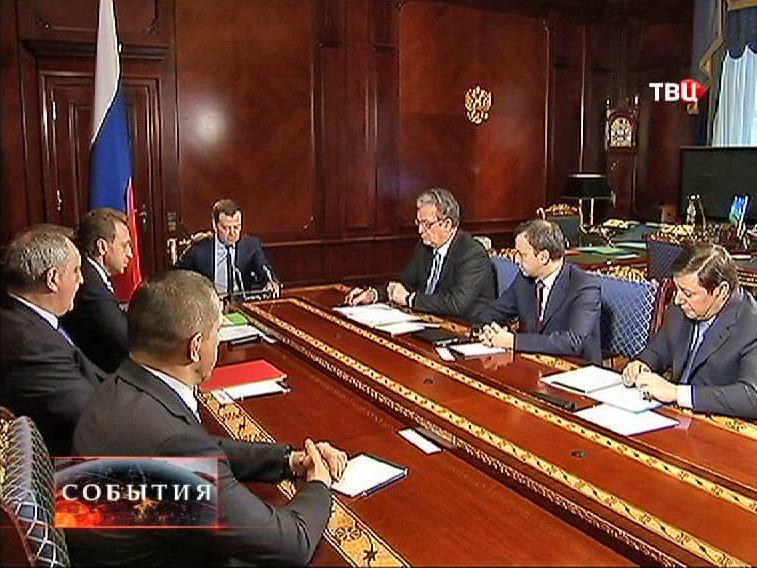 Дмитрий Медведеви провел совещание с вице-премьерами