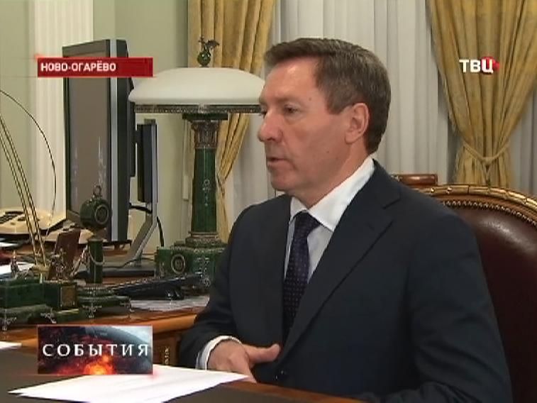 Глава Липецкой области Олегом Королёвым