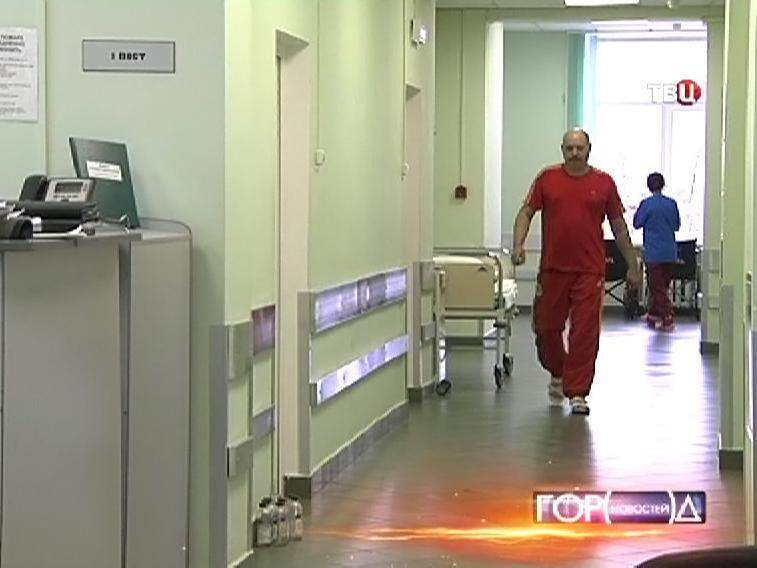 Больнице №64