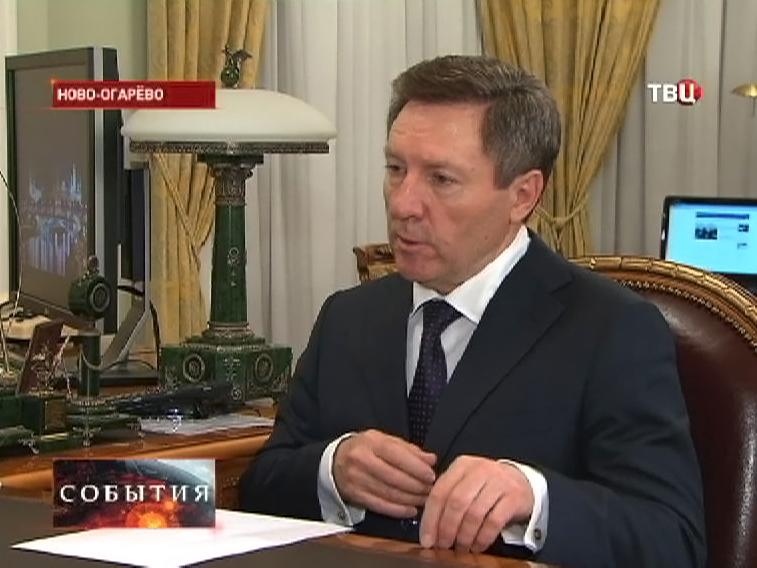 Губернатор Липецкой области Олег Королёв