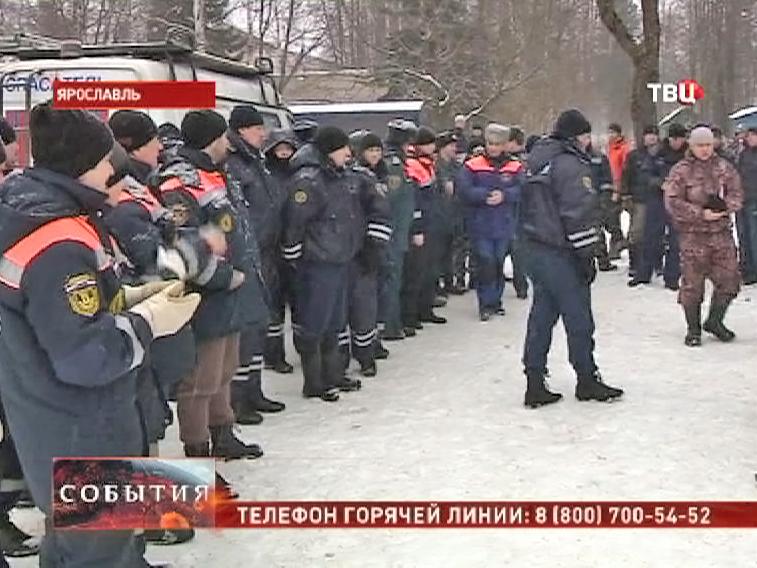 Служба МЧС ведут поиски детей в Ярославле