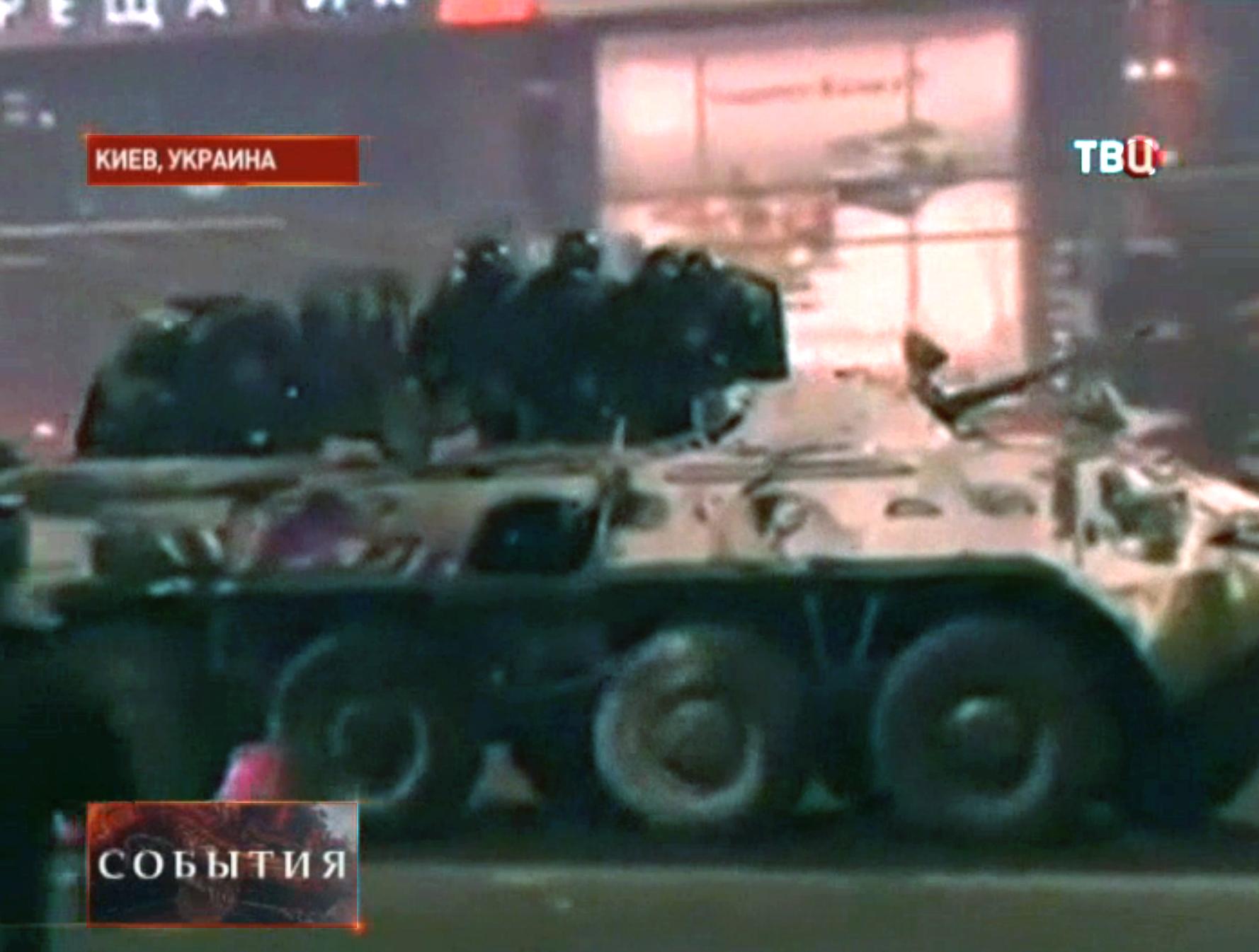 Киевская милиция едет на БТРе