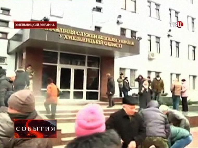 Митингующие захватили правительственное здание в Хмельницкой области