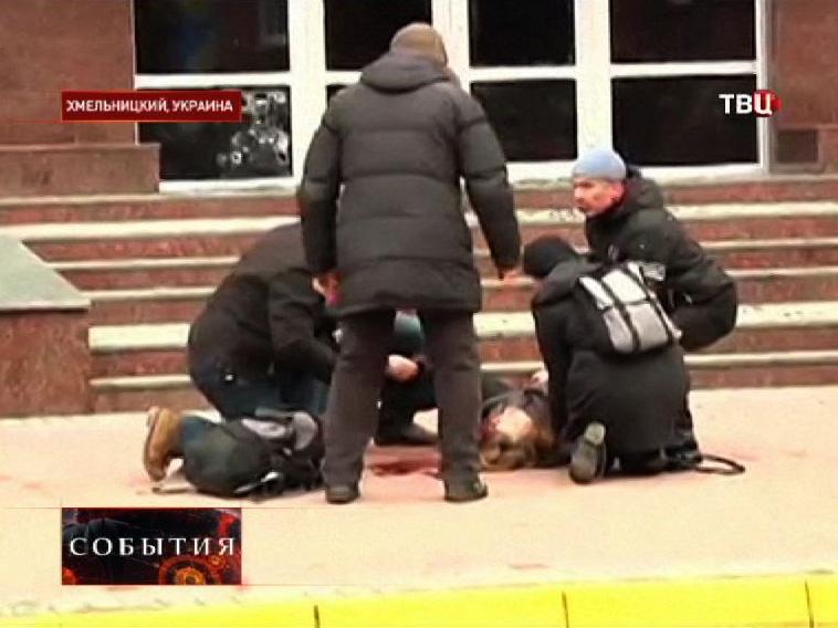 Пострадавшие в уличных беспорядках на Украине