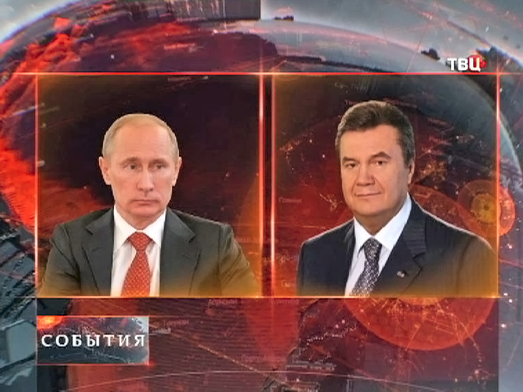 Переговоры Виктора Януковича и Владимира Путина