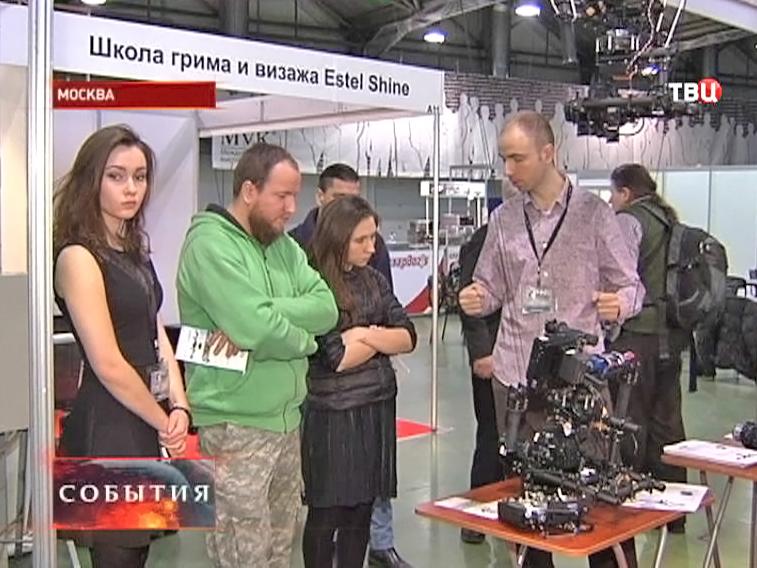 Выставка оборудования для кинопроизводства в Сокольниках