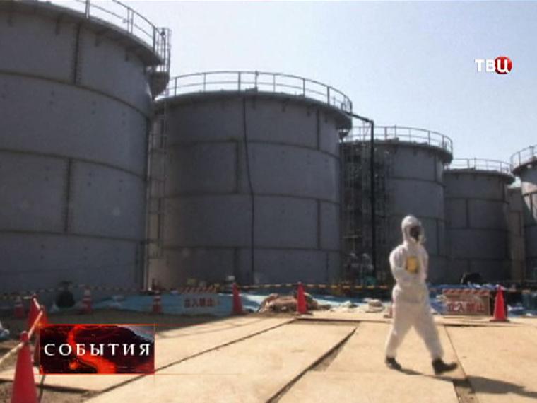 "Резервуары на АЭС ""Фукусима"""
