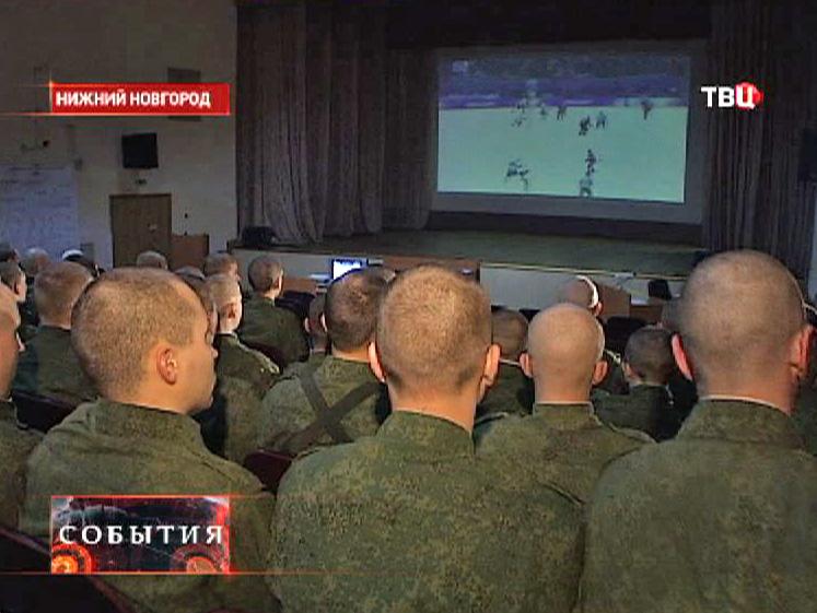 Просмотр игры сборной России по хоккею